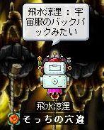 20060709200343.jpg