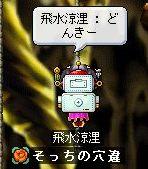 20060709204421.jpg