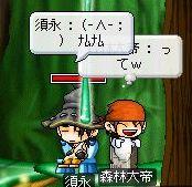 20060716120850.jpg