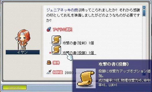 20060720203333.jpg