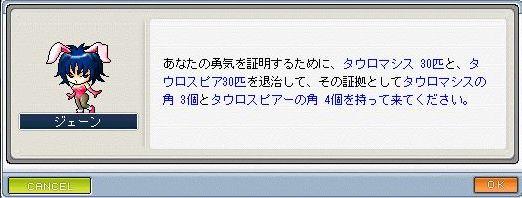 20060730150524.jpg