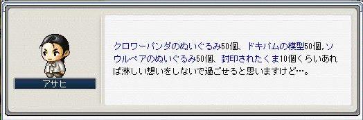 20060801205356.jpg