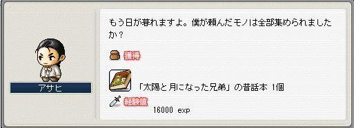 20060801210533.jpg