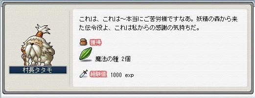 20061027220237.jpg