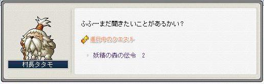 20061027221002.jpg