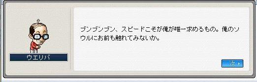 20061118180058.jpg