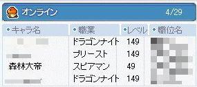 20061126174237.jpg