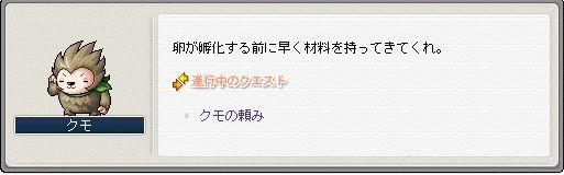 20061205230440.jpg