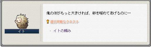 20061205230453.jpg