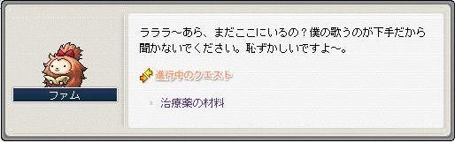 20061205230504.jpg