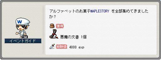 20061213181810.jpg