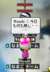20070113094023.jpg
