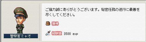 20070204111202.jpg