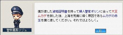 20070204111329.jpg