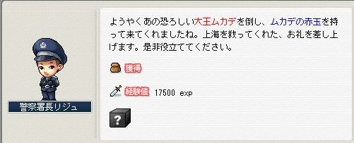 20070204111505.jpg