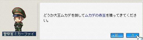 20070204113953.jpg