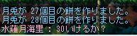 20070208212138.jpg