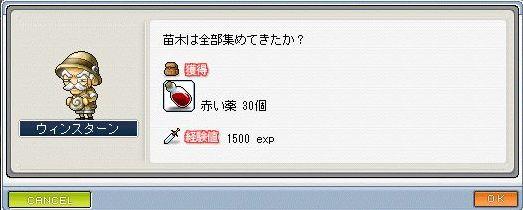 20070331172548.jpg