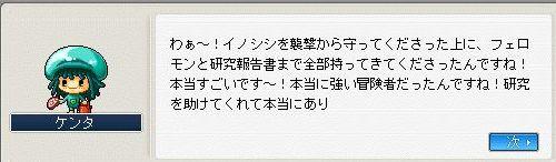 20070401073513.jpg
