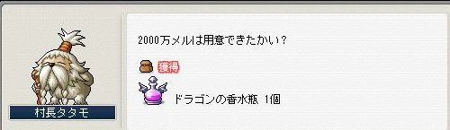 20070401073601.jpg