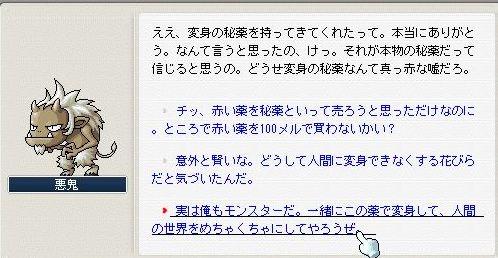 20070401073709.jpg