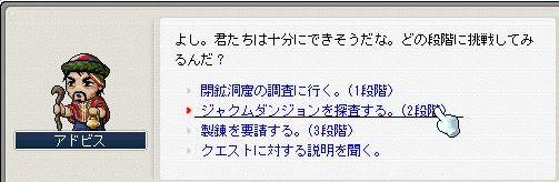 20070408112720.jpg