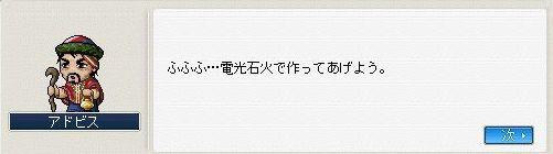 20070408115116.jpg