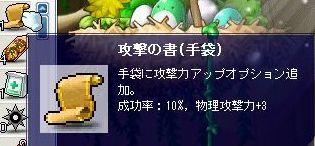 20070422094525.jpg