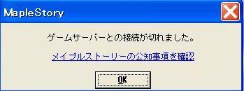 20070430090657.jpg