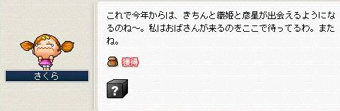 20070705212940.jpg