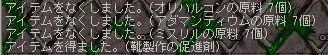 20070705212955.jpg