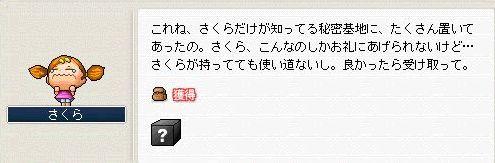 20070708115821.jpg
