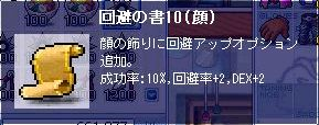 20070708115832.jpg