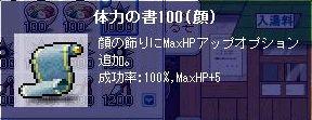 20070708115906.jpg