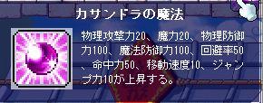 20070805150515.jpg