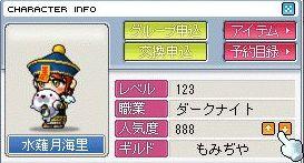 20070819131800.jpg
