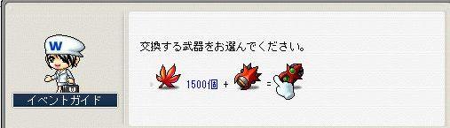 20070819134701.jpg