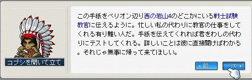 20070825233047.jpg