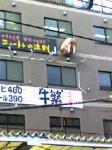 2006/03/02 9:44 明大前 井の頭線ホームにて