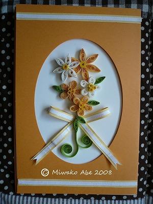 花束カード