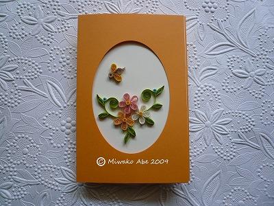初級カード①