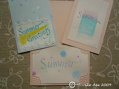 Summerカード