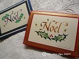 カリグラフィー クリスマスカード_写真ミニバージョン