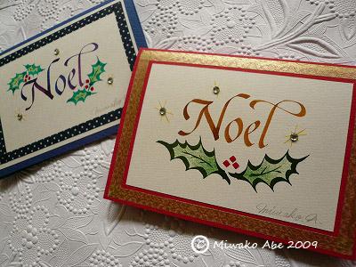 クリスマスカード サンプル