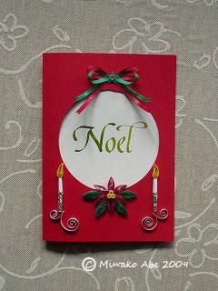 イギリス館 クリスマスカードレッスンサンプル1