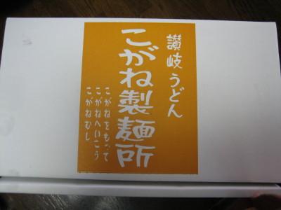 IMG_0096_1.jpg