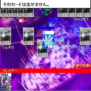 cardss02.jpg