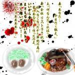 eat2s.jpg