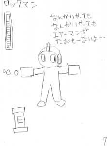minaide007.jpg