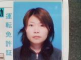 20060409120013.jpg